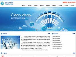 云南谦柔环保设备有限公司